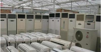二手中央空调为什么需要使用吸收剂