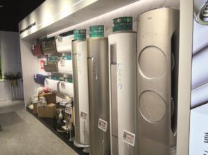 空调产业的四维质变