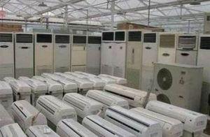 石家庄空调回收,石家庄中央空调回收,二手空调回收,家用空调回收